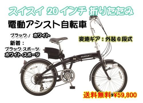 KH-DCY06
