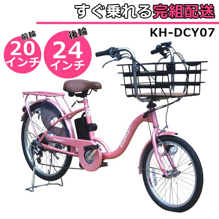 KH-DCY07