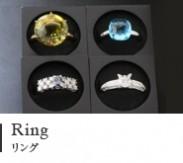 Ring リング