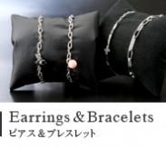 Earrings&Bracelets ピアス&ブレスレット