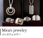Men's jewelry メンズジュエリー