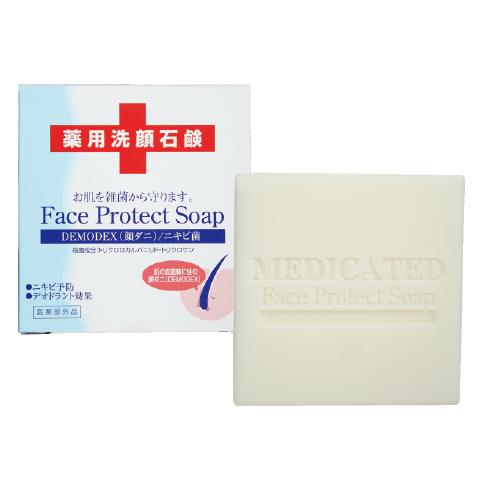 薬用洗顔石鹸(医薬部外品)Face Protect Soap