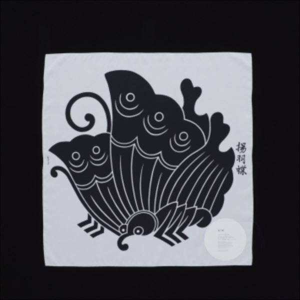 KAMON 風呂敷 d-tsutayabooks 15