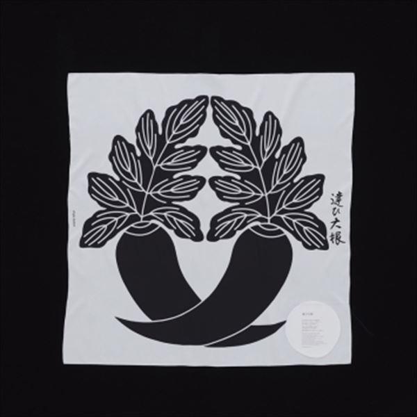 KAMON 風呂敷 d-tsutayabooks 09