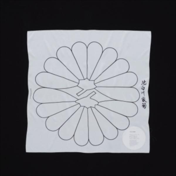 KAMON 風呂敷 d-tsutayabooks 16