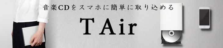 t−air