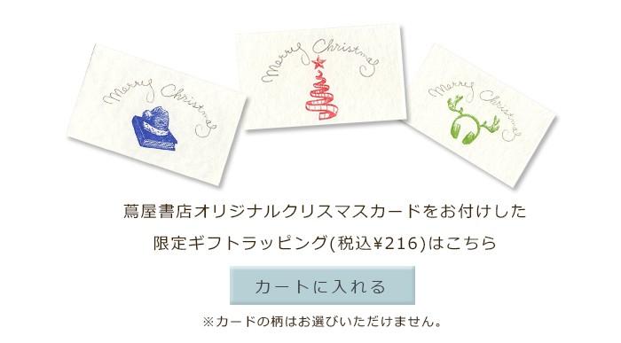 "gift"""