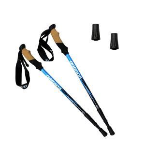 トレッキングポール 2本セット SGマーク取得 軽量220g 最少56.5cm アンチショック機能付 ラバーキャップ付き 登山杖 スノーシュー dabada 12