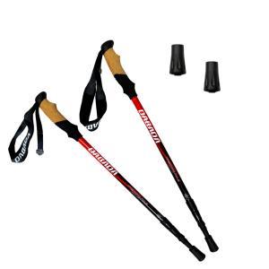 トレッキングポール 2本セット SGマーク取得 軽量220g 最少56.5cm アンチショック機能付 ラバーキャップ付き 登山杖 スノーシュー dabada 13