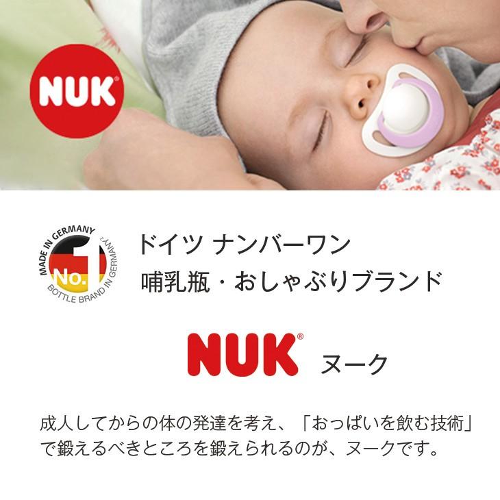 dw-nk-logo