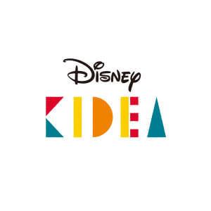 KIDEA キディア