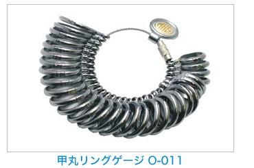 甲丸リングゲージ(甲丸リング用)
