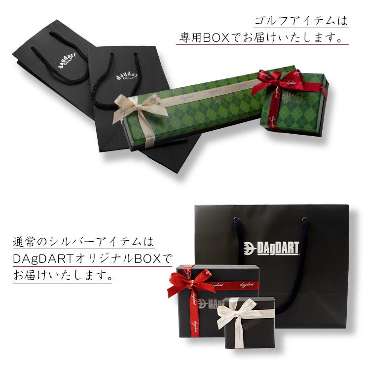 ゴルフアイテムは専用BOXでお届けいたします。通常のシルバーアイテムはDAgDARTオリジナルBOXでお届けいたします。