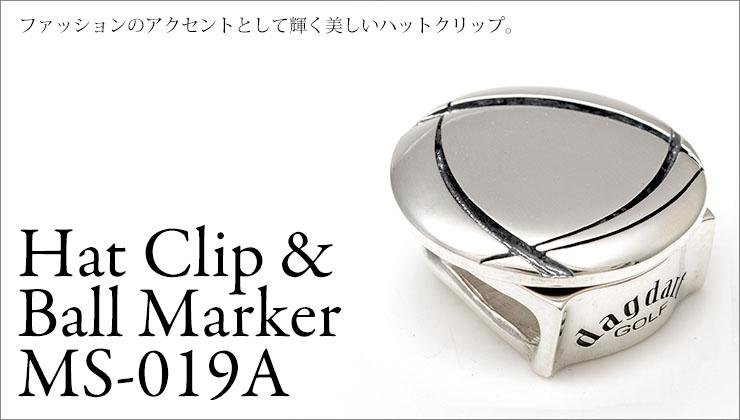 ファッションのアクセントして輝く美しいハットクリップ MS-019A
