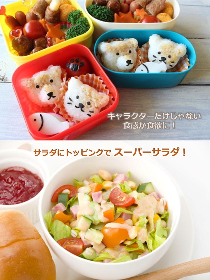 キラリモチ もち麦のサタダ お弁当の画像