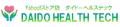 ダイドーヘルステック ロゴ
