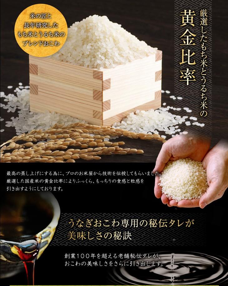 厳選したもち米とうるち米の黄金比率