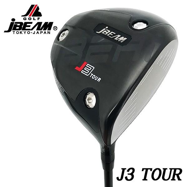 JBEAM J3 TOUR ドライバー