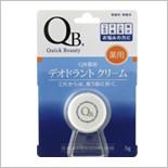QB薬用デオドラントクリーム5g