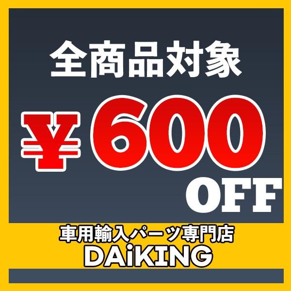 全商品対象!お買い上げから100円OFF+送料無料クーポン配付中!