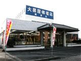 岐阜東濃店