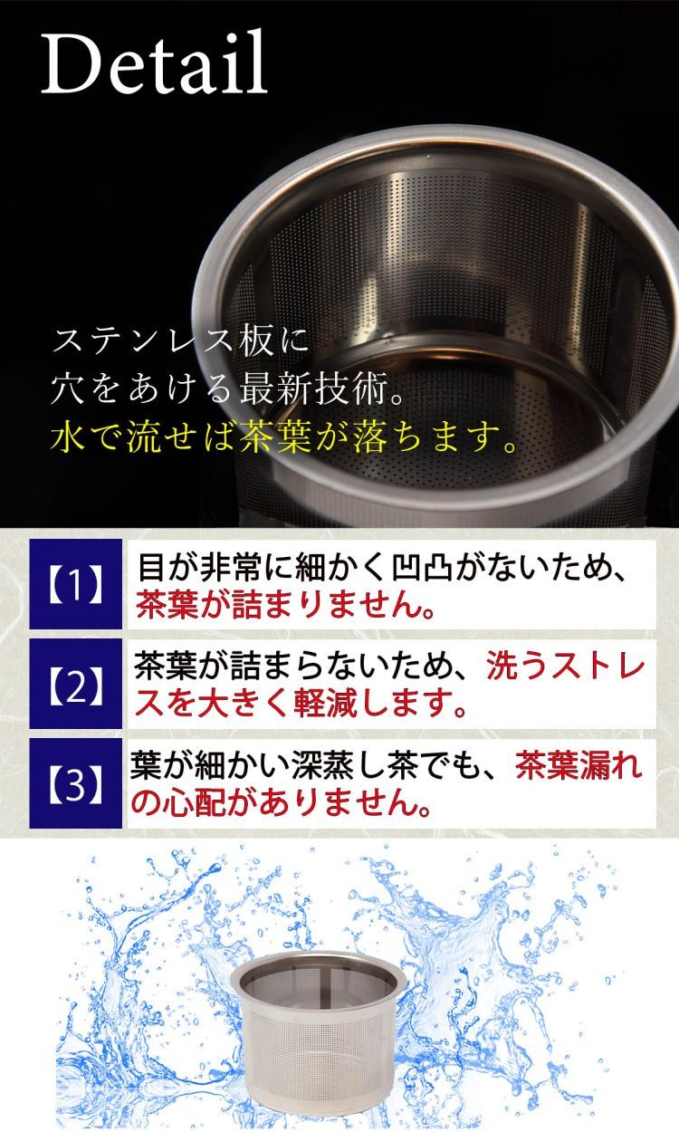 常滑焼 急須 商品説明画像-4