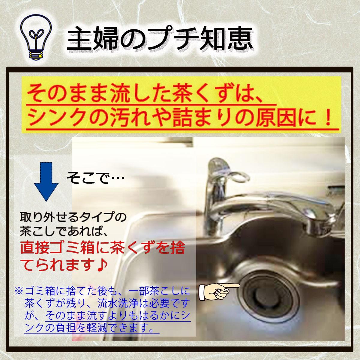 常滑焼 急須 商品説明画像-5