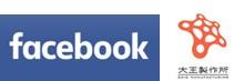 大王製作所Facebook