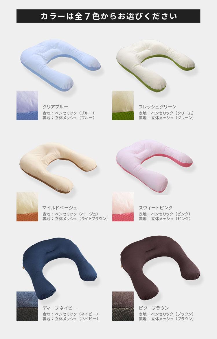 カラーは全7色からお選び下さい。 クリアブルー/フレッシュグリーン/マイルドベージュ/スウィートピンク/ディープネイビー/ビターブラウン/椿-TSUBAKI