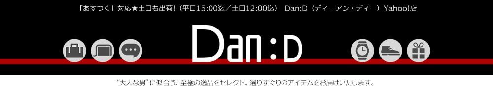 「あすつく」対応★Dan:D(ディーアン・ディー)Yahoo!店