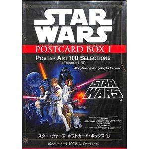 スター・ウォーズポストカード・ボックス1