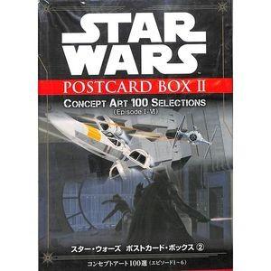 スター・ウォーズポストカード・ボックス2