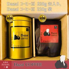 Dazaiコーヒー豆(粉)220g缶入り、Dazaiコーヒー豆(粉)220g  太宰治 深くビターな味わい 脱酸素剤入り
