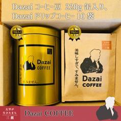 Dazaiコーヒー豆(粉)220g缶入り、dazaiドリップコーヒー10袋