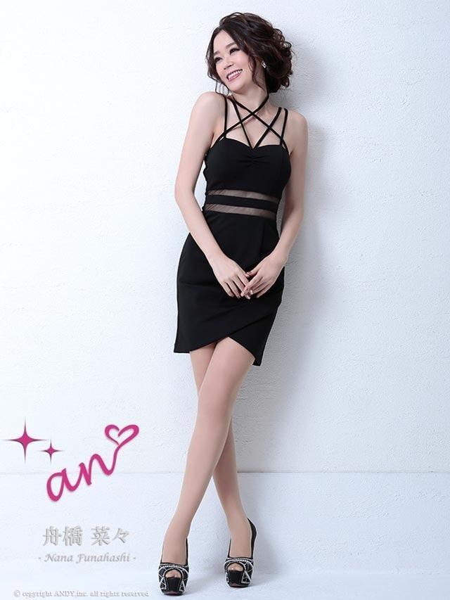 b02763fbbb3e8 この商品を見た人は、こんな商品にも興味を持っています. dazzy store    ドレス    キャミソール    ドレス キャバドレス  ワンピース ナイトドレス Andy S M デコルテ ...