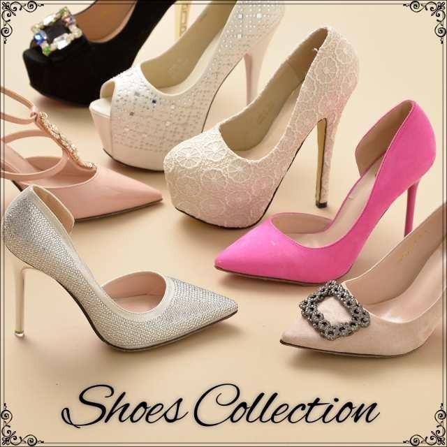 靴|サンダル|ハイヒール|パンプス|キャバドレス|ミニ|大きい|小さい|安い|二次会|合コン|結婚式|女子会|お呼ばれ
