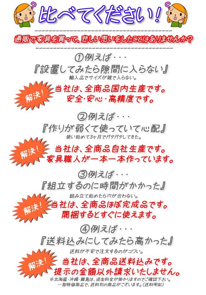 国産 日本製 国内製