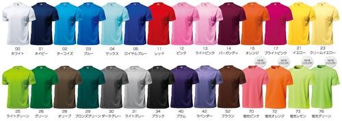 半袖シャツ,速乾性,カラーバリエーション,ドライTシャツ,半袖,丸首,生地