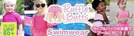 ラッフルバッツの水着!海水浴・水遊び紫外線防止