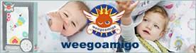 weegoamigo(ウィーゴアミーゴ)おくるみブランケット スワドル