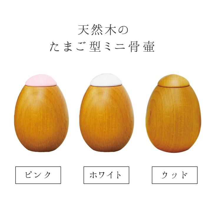 かわいい卵型の線香差し