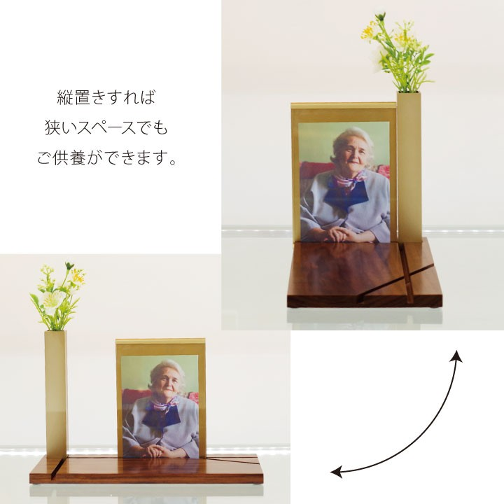 写真を自由に配置できるおしゃれなステージ仏壇