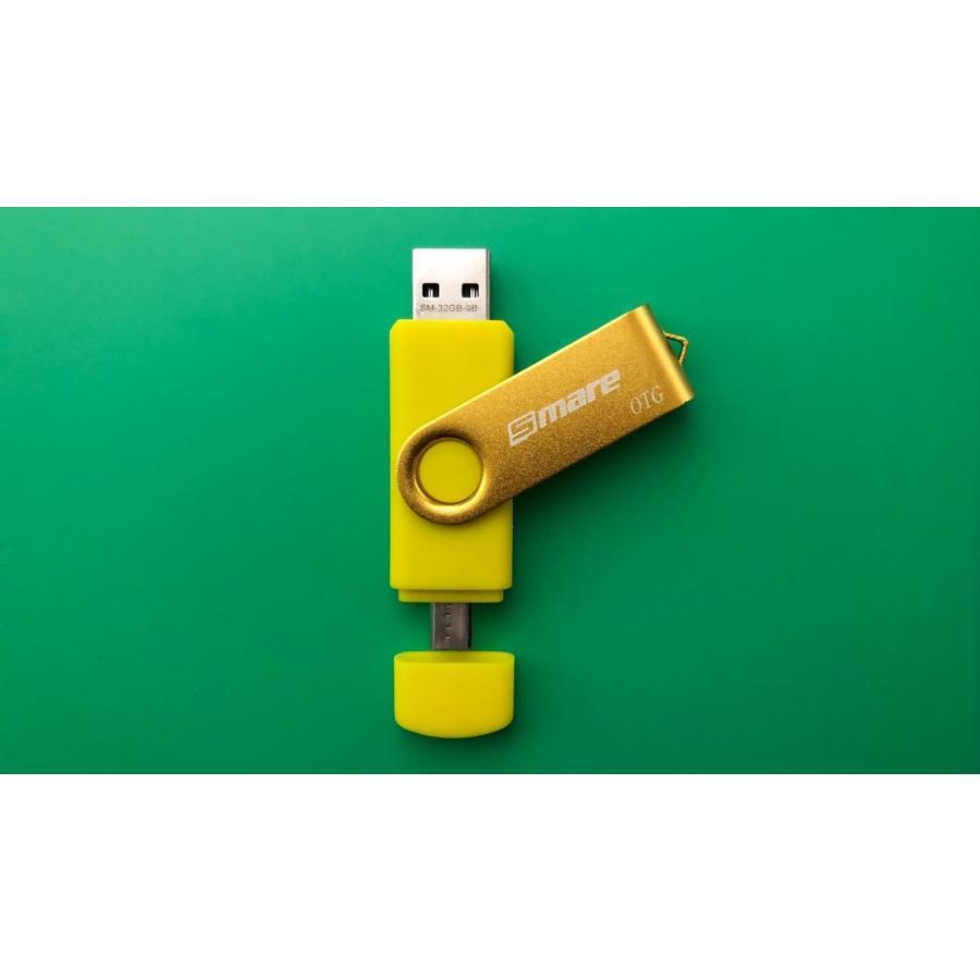 USBメモリ 64GB 全7色 USB3.0 高速読み込み98MB/s パソコン対応 ...