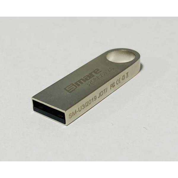 USBメモリ 32GB 全4色カラー USB2.0対応メタル 小型 防水 耐衝撃 ポイント消化 プレゼント|dearfrise|03