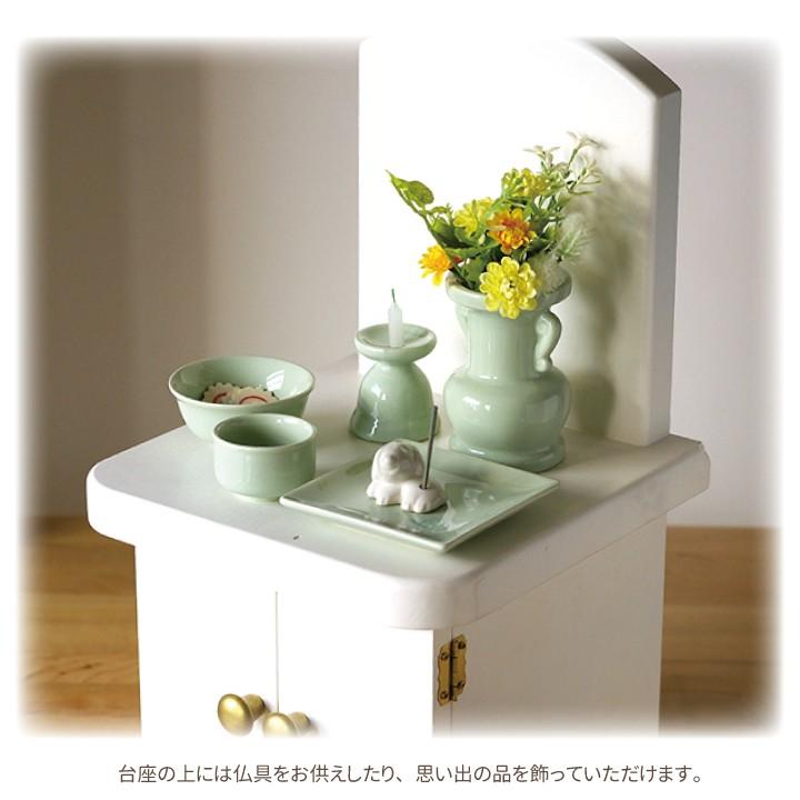 ペット骨壷収納 ペット仏壇