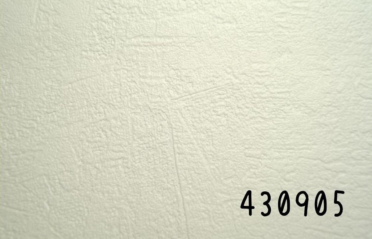 品番430905画像