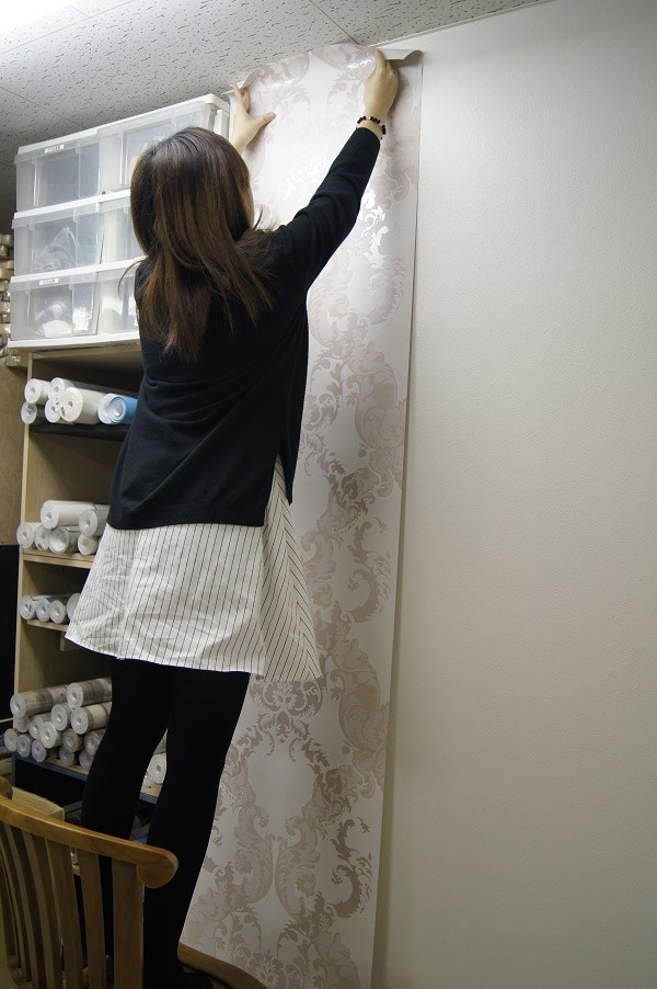 壁紙を広げる