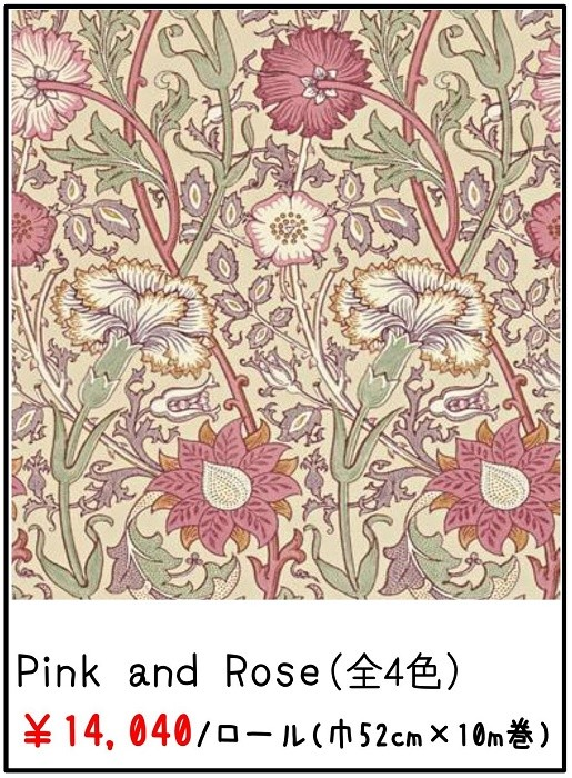 Pink and Roseピンクアンドローズ