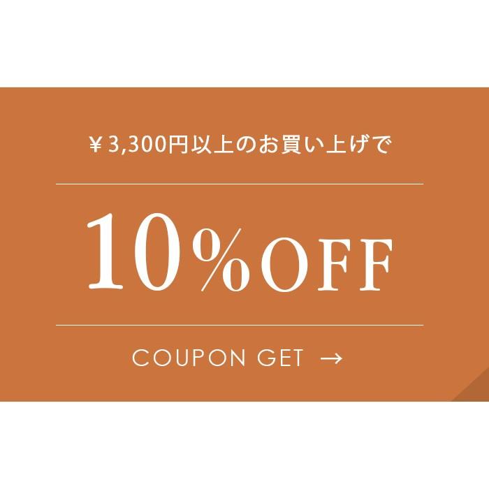 [ネイルタウン] 店内全商品 10%OFF クーポン!