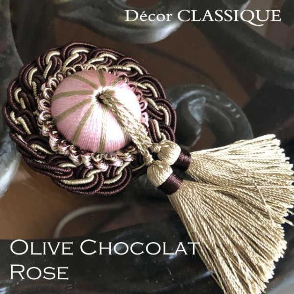ロゼットタッセルデコール:裏にピンが付いていないタイプ:バッグチャーム・ハンドメイド素材にもおすすめ:Decor CLASSIQUE|decor-classique|11